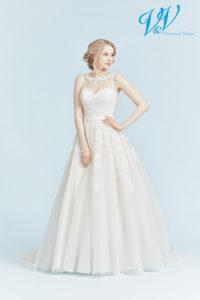 An A-Line wedding dress with a keyhole back that makes you feel like a princess.